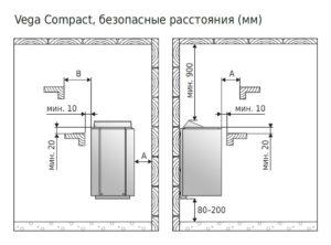 VegaCompact_scheme
