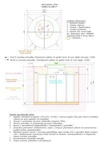 GARDA-10-2200-П-1